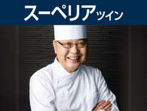 黄綬褒章を受賞した洋食料理長、大矢