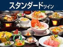 和食おすすめメニュー