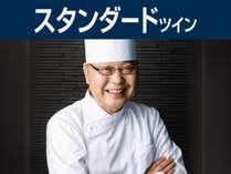 黄綬褒章受賞の洋食料理長、大矢弘榮
