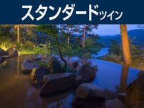 桧原湖を眼下に望む絶景露天風呂