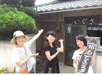 男女別ドミトリー素泊まり3000円~ 宿泊者同士の交流を楽しむゲストハウス!いろんな出会いがあります☆