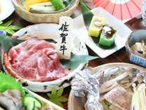 【焼き野菜『佐賀牛』御膳】 朝食バイキングと夕食御膳セット♪