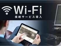 【チェックアウト1時間延長無料&Wi-Fi接続無料♪】 ☆7日間限定☆