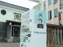 函館元町ホテル名物『土方歳三』自動販売機 記念写真を撮る人大勢!!