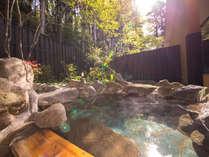 【男女別露天風呂】自然豊かな100%源泉かけ流しの露天風呂