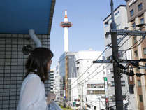 「京都駅」から徒歩1分♪シンボル京都タワーからもこの距離♪