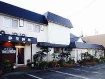 ビジネスホテル 静里旅館◆じゃらんnet