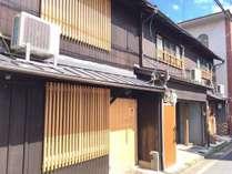 IORI KAMOGAWAICHIJO(庵 鴨川一条)