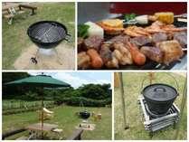【BBQ】コンロ・ダッチオーブンは無料レンタルOKです♪