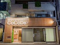 ココデプラス/HOTEL CoCoDe+ (大阪府)