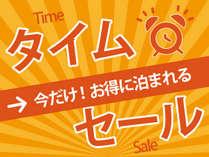 【タイムセール】広島牡蠣食べ放題!瀬戸内ダイニングディナービュッフェプラン【みつけてラッキー♪】