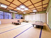 *お食事会場/広々とした畳のお部屋でゆっくりとお食事をお愉しみ下さい。