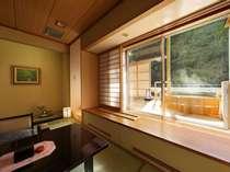 露天風呂付客室「青葉」