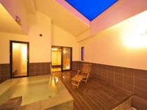 露天風呂付き和室プラン【客室内に温泉掛け流しの専用露天風呂を完備!】