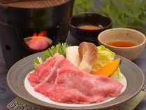 ご夕食の一例(相州牛しゃぶしゃぶ)