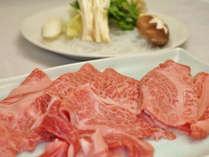 お肉増量プランのすき焼き(黒毛和牛「飛騨牛」肩ロース100g)