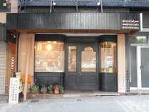 ポカポカホテル (大阪府)