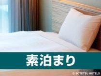 食事なし 全米シェアNo1サータ社製ベッド設置♪ 快適空間をご提供いたします♪