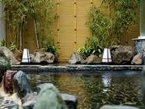 岩風呂「四季の湯」