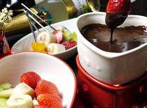 チョコレートフォンデュサービス:お部屋で。