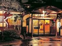 旅館 青葉◆じゃらんnet