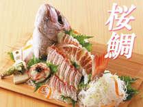 一周年祭♪桜鯛料理!