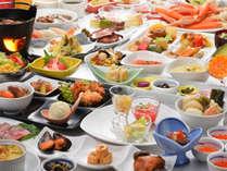 和洋中スタイリッシュな料理が食べ放題のバイキングプラン♪(イメージ画像)※かにも食べ放題