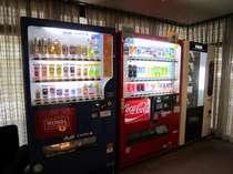 【自動販売機】ロビーには自動販売機を設置しております。