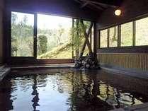 一般入浴【山桐の湯】大きい窓で解放感があります