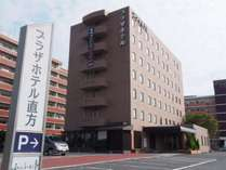 プラザ ホテル 直方◆じゃらんnet
