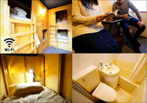 お部屋は4人部屋で個室貸切のみとなってます!1名・2名予約でも貸切になります♪