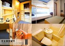 ◆WE HOMEは全8室◆4ベッドルーム×7室&ロフト付きダブルベッドルーム×1室◆