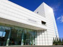 広島市文化交流会館(旧ウェルシティ広島 厚生年金会館)
