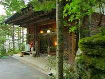 自然に囲まれた「渋辰野館」