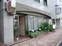 ホテルニュースター池袋 (東京都)