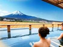 富士山と向かい会う絶景の屋上露天風呂※男女入れ替え制