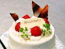 アニバーサリープラン選べる特典♪ホールケーキ(イメージ)