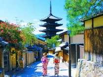 お二人で京都旅♪
