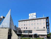 本荘グランドホテル (秋田県)