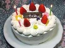 【祝★記念日・個室食プラン】春☆彡お誕生日・各種お祝いなどに~ケーキ&ワインなど特典付♪