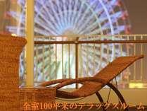 1フロアに2部屋しかない贅沢な造りのプライベートルーム。心地良い空間とおもてなしでお待ちしております。
