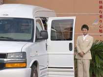 高級車による、個別の送迎は、あなた様のお好きな時間・場所にお出迎え致します。