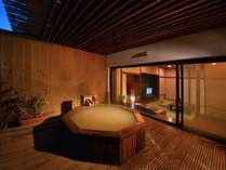 露天風呂付客室一例「野のしずく」