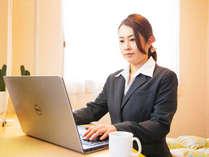 ■ビジネスにも◎インターネット接続(有線LAN形式)フロントにて無料貸し出し有。■