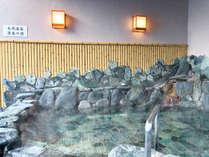 【天然温泉高知ぽかぽか温泉】<当館より車で10分>天然露天風呂でゆ~ったりと寛ぐ。