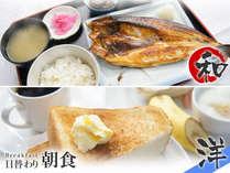 【※50歳以上限定プラン】嬉しい朝食特典付き☆