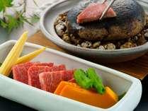 【当館一番人気!】まろやかでとろける様な味わい!地産和牛の焼肉付会席プラン(1泊2食付き)