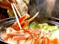 【カニちり鍋】地野菜のダシとカニの旨味、冬の鍋といえばカニちり鍋は外せません