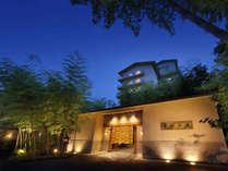 せせらぎと竹の香りの隠れ宿 鬼怒川温泉 旅館 若竹の庄
