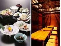 ★海彦ミニコース付ツイン★金澤の味を堪能!美味しくてお得な1泊2食付 先着順駐車場無料 朝食バイキング